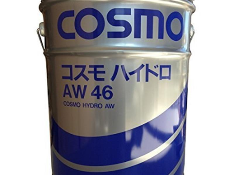 Cosmo Hydro AW46