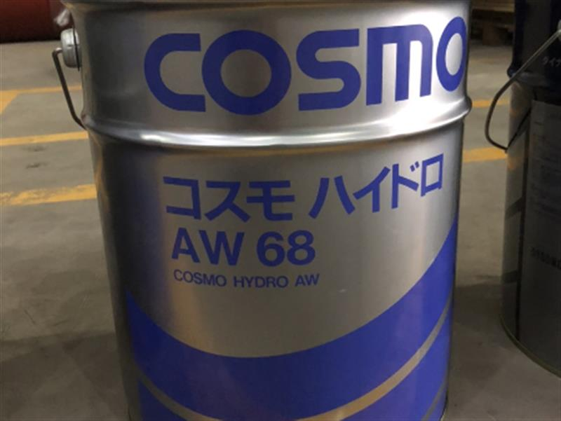 Cosmo Hydro AW68
