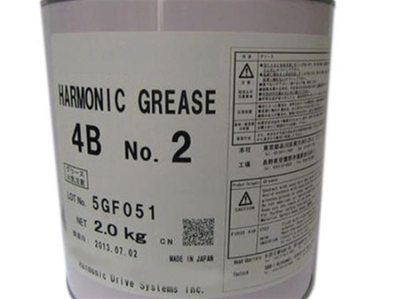 Mỡ Harmonic Grease 4B No.2